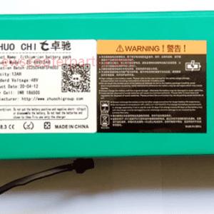 KUGOO G2 Pro Battery